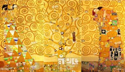 The Stoclet Frieze, Detail: The Expectation, Tree of Life. Klimt, Gustav (1862-1918)