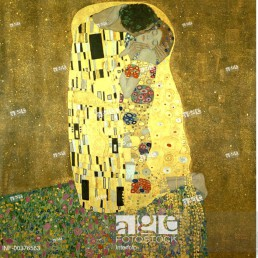 The Kiss, 1907-08, Klimt, Gustav (1862-1918)